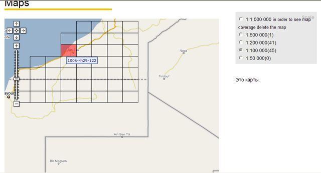 trajet et traces Map_te11