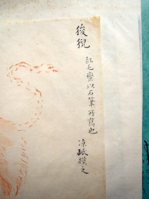 Estampes chinoises... * Chinoi10