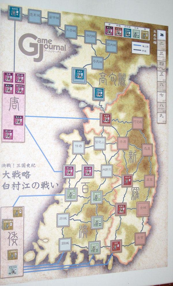 Les trois royaumes de Corée 100_6614