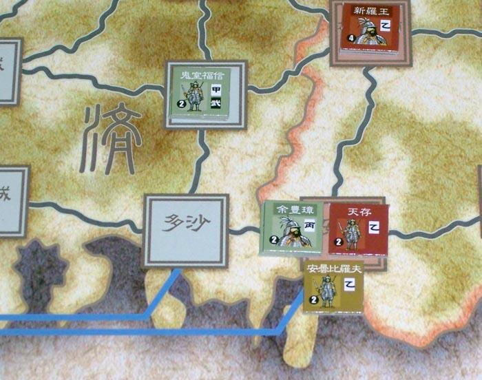 Les trois royaumes de Corée 100_6619