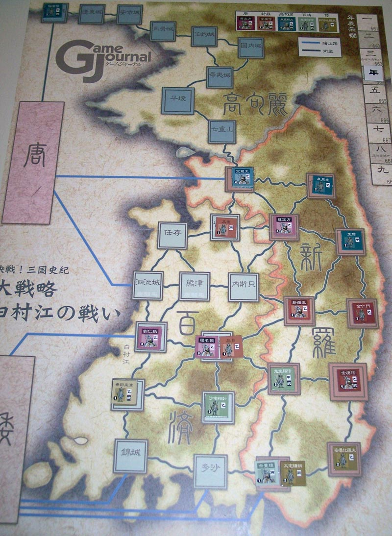 Les trois royaumes de Corée 100_6621