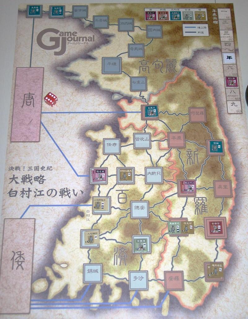 Les trois royaumes de Corée 100_6622