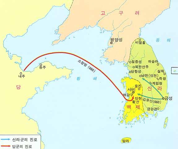 Les trois royaumes de Corée Corae610