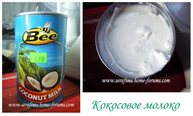 Специи и приправы, а так же малоизвестные продукты - Страница 9 Coconu10