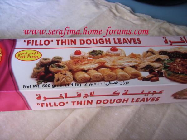 - Фатаир ма гишта. Пирожки из теста фило со сливками. Арабская кухня Imag0127
