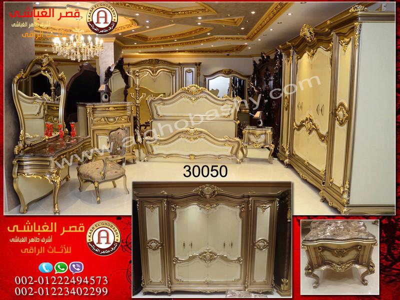 اجدد صور غرف النوم الاستيل و الكلاسيك 2017 3005011