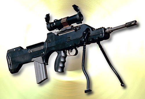 PICTURES OF COOL WEAPONS Famas-11