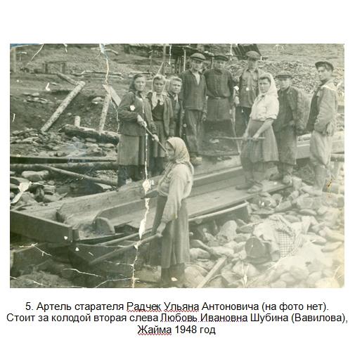Золотые самородки Центральной Сибири 510