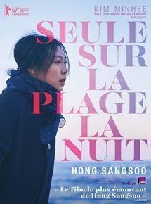 Hong Sang-soo - Page 2 20440810