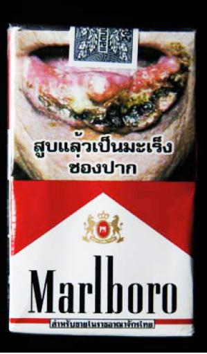 Le tabac, desormais interdit aux moins de 18 ans . Admira10