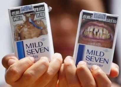 Le tabac, desormais interdit aux moins de 18 ans . Cigare10