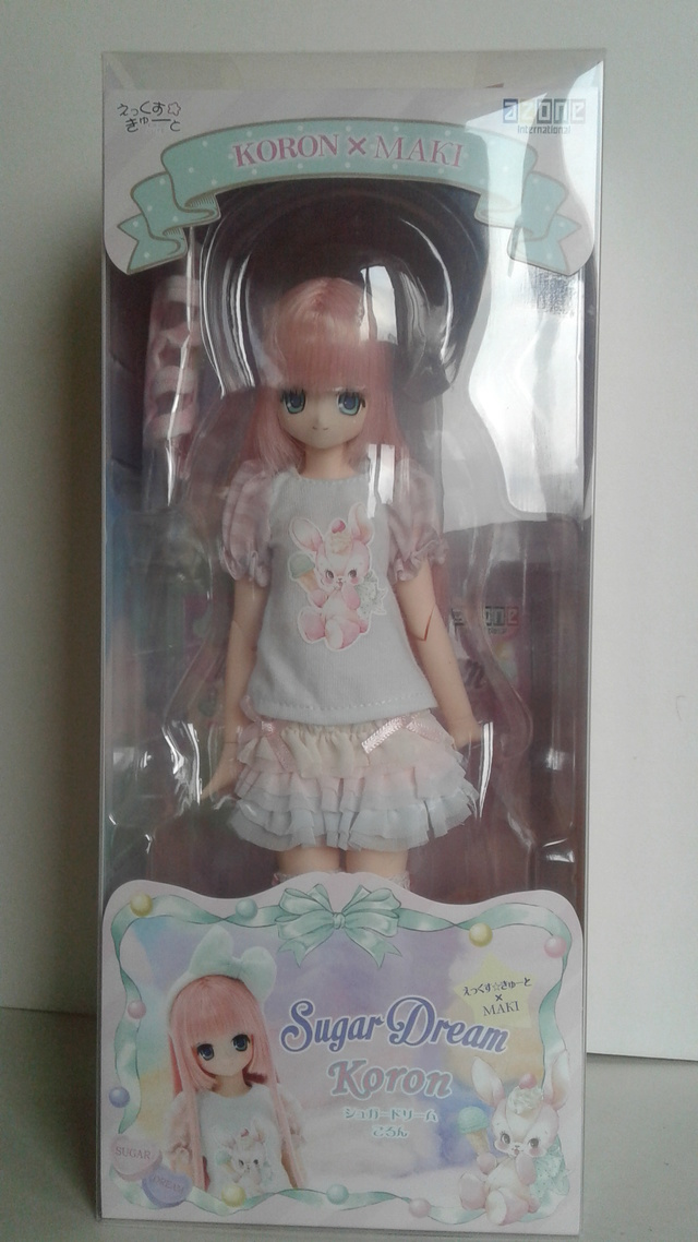 VDS EX Cute /Pure Neemo - Miu and The Frog Prince VENDUES Excute12