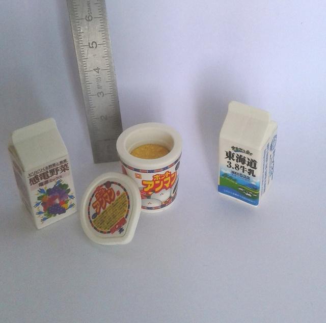 VD Re-ment miniatures: food , ordi... Milk_n10