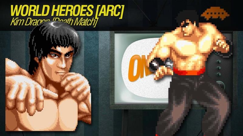 Esta semana Bruce Lee habría cumplido 78 años Kum_dr10