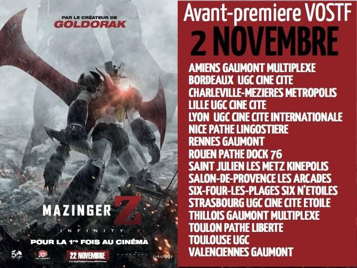 Film Mazinger Z infinity - avant-premières  22310310
