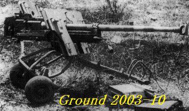 Le S.PsB 41 de 28mm Pzb_4110