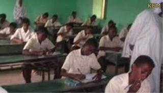 موعد ورابط نتيجة شهادة الأساس 2019 جميع ولايات السودان  228