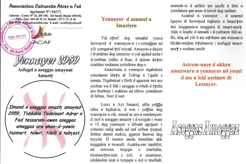 Asfugel n Useggas Amaynut Amazigh (ACAF Ait Smail ) Daplia10