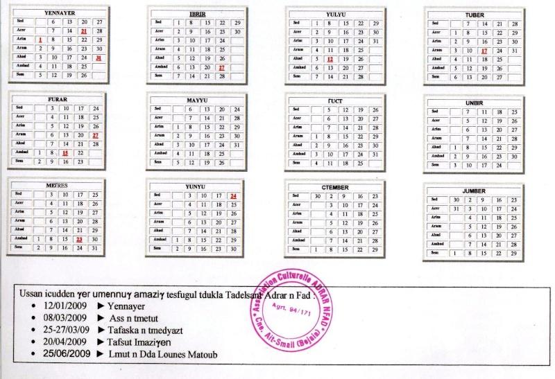 Asfugel n Useggas Amaynut Amazigh (ACAF Ait Smail ) Daplia11
