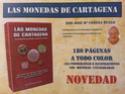 Semis Cartagonova 20171110