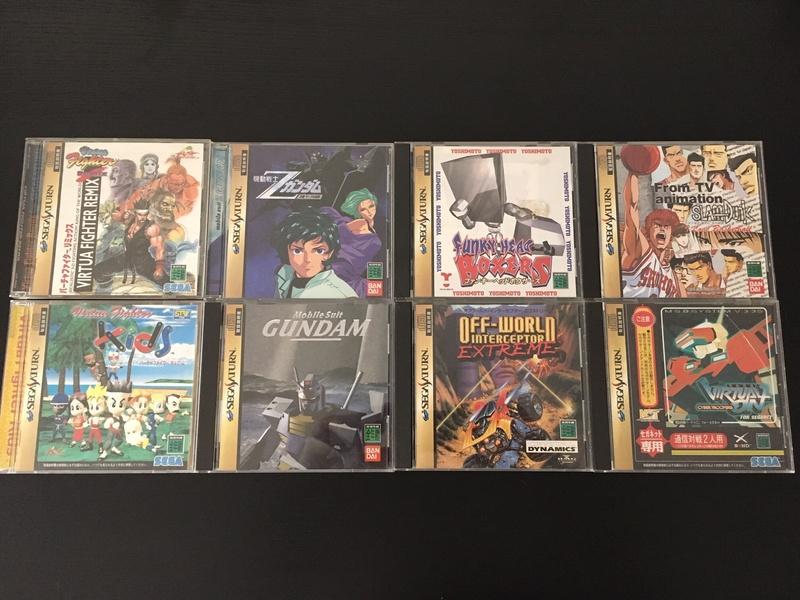 [VDS/ECH] Jeux Sega Saturn Jap B4117a10