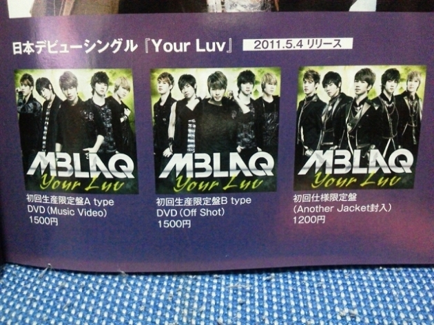 [Avril_Mai] MBLAQ - Your luv [photo] 3diffe10