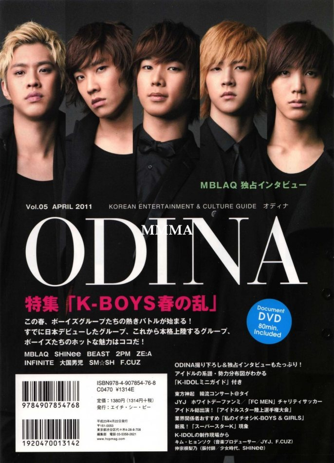 [SCANS] MBLAQ for ODINA Mag (Japanese) Od110