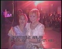 Captures DVD : Melissa petite (1999) Bscap017