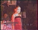 Captures DVD : Melissa petite (1999) Bscap019