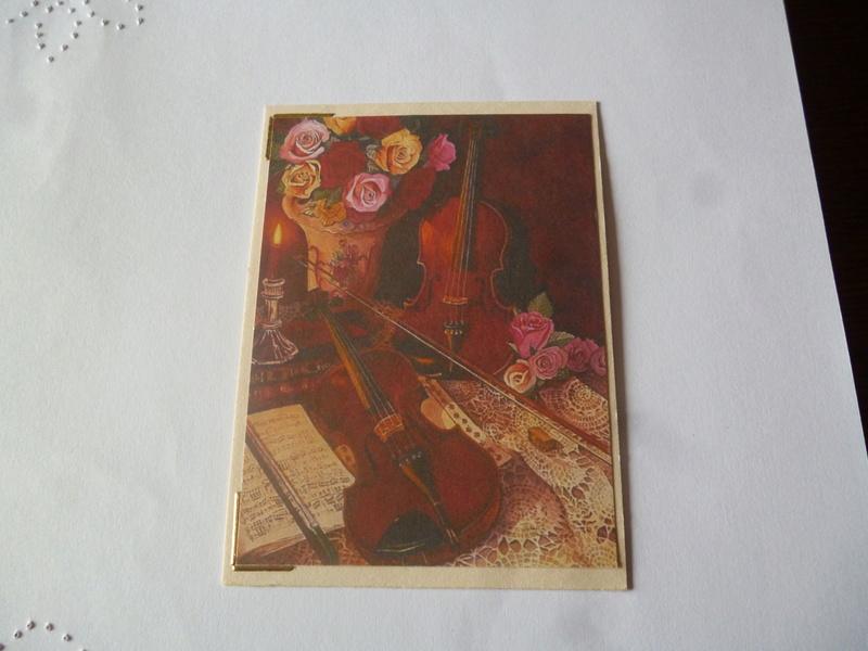 Galerie de Yoyo P1150329