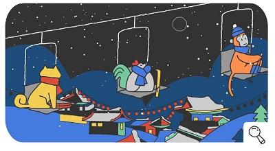 Google  II - Pagina 5 Google12