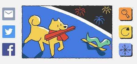 Google  II - Pagina 5 Google13