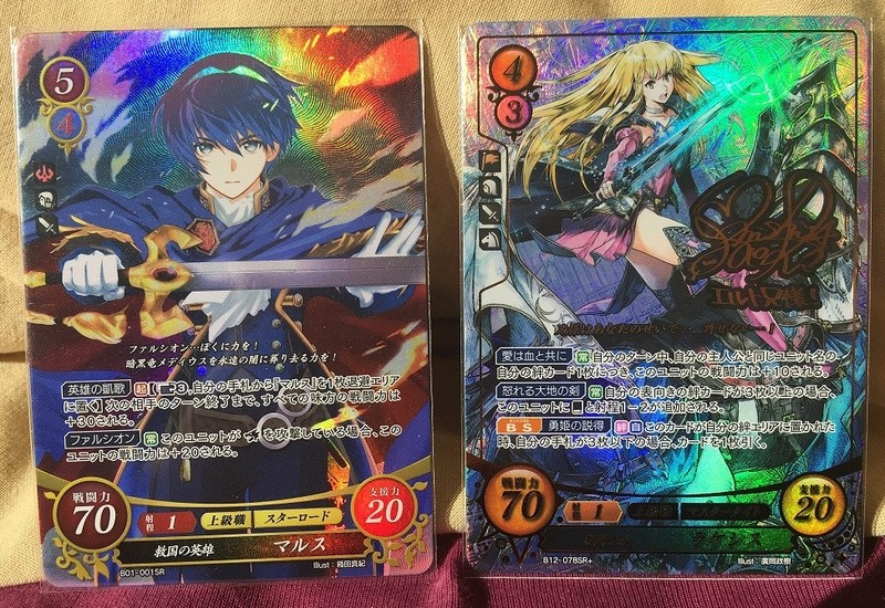 Fire emblem cipher  [Unboxings] - Page 3 Img_8212
