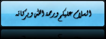 حصريا اسطوانة دواوين شعرية مختارة للشاعر القدير مدني بن ناجي  B1981310