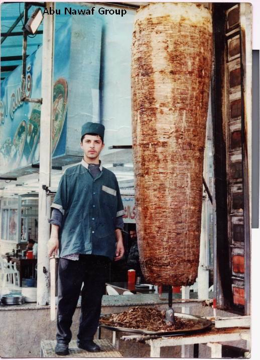 Pour vous, le sandwich grec c'est? - Page 2 Shawar10