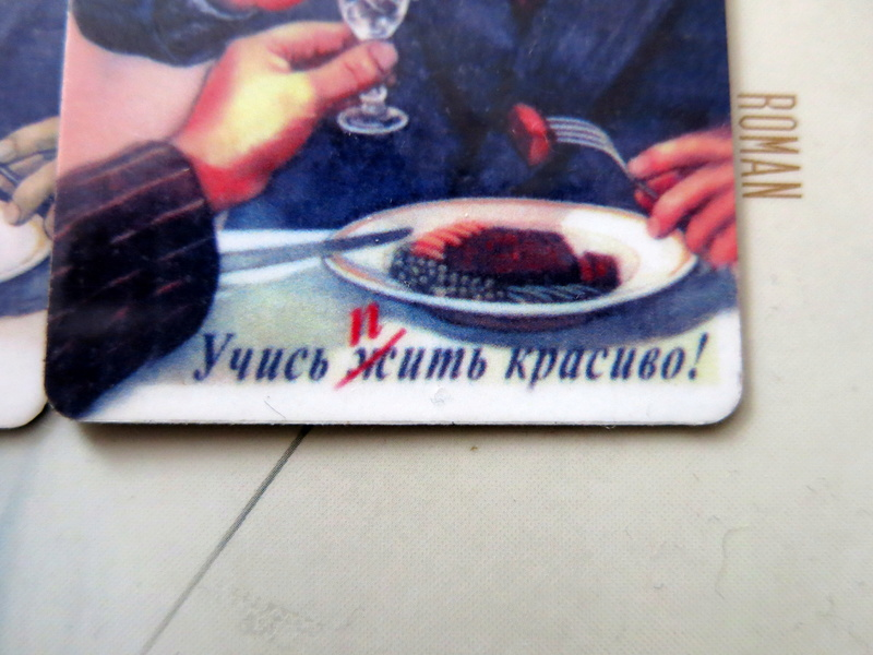 Posters soviétiques Da_nie11