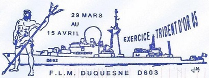 * DUQUESNE (1970/2007) * 20050410