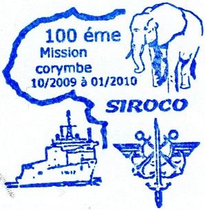 * SIROCO (1998/2015) * 20091011