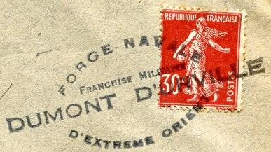* DUMONT D'URVILLE (1932/1958) * 380710