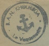 * KHOURIBGA * 560310