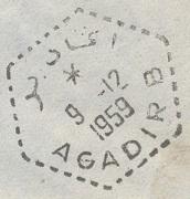 MAROC - AGADIR 617_0010