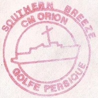 * ORION (1986/....) * 845_0010