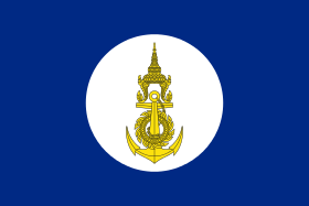 + MARINE ROYALE DE THAÏLANDE + Royal_10