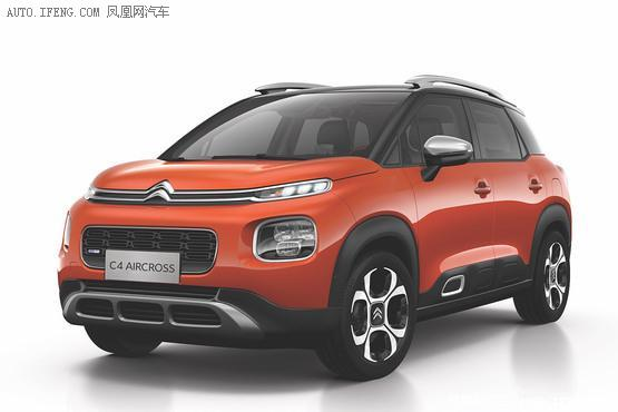 [SUJET OFFICIEL][CHINE] Citroën C4 Aircross 26774510