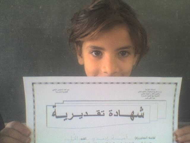 م/م أحمد المنصور تحتفل و المناسبة اليوم العالمي للارض 05-01-10