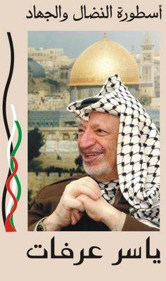 أجمل الصور للأب الراحل ياسر عرفات 111
