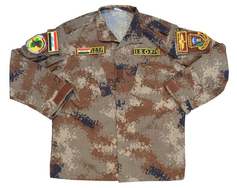 iraqi ISOF jacket  Dsc_0114