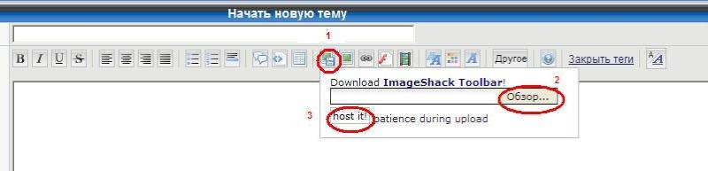 Как вставить картинку в сообщение. - Страница 7 2009-014