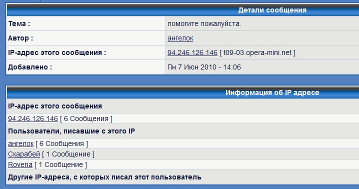 помогите пожалуйста. 2010-021
