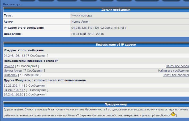 помогите пожалуйста. 2010-022